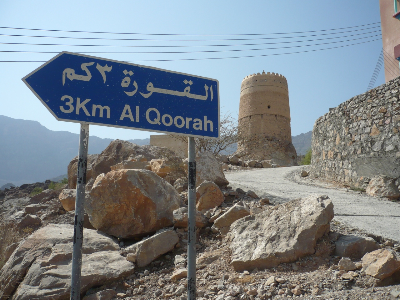 Wadi Mistal 005