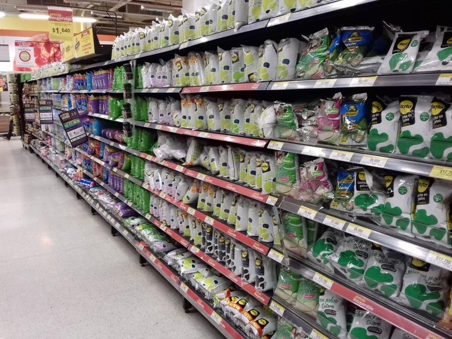 Supermarket.small